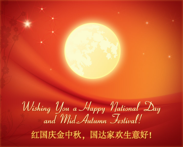 Mid Autumn Festival And National Day Notice